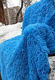 Голубой меховой плед травка с длинным ворсом, фото 2