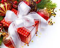 Парфюм-лучший подарок к Новому году 2017 родным и близким!
