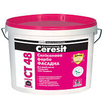 Ceresit CT 48 (Церезит СТ 48) Силиконовая краска 10л