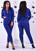 Синий костюм 2-ка с брюками