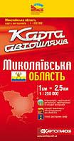 Карта автодорог Николаевской области