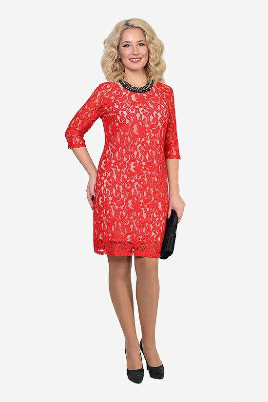 Женское платье больших размеров Гипюр р.46,48,50,52