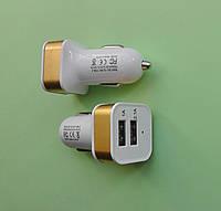 Автомобильное зарядное устройство USB 5V 1A два гнезда