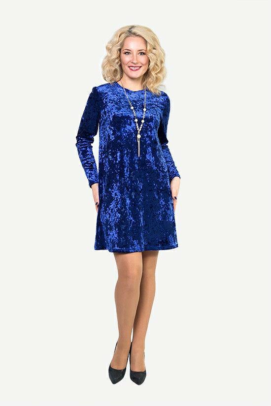 Женское платье больших размеров Дива р.46,48,50,52