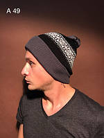 Мужская шапка с балабонами. Зимние мужские шапки. Украина