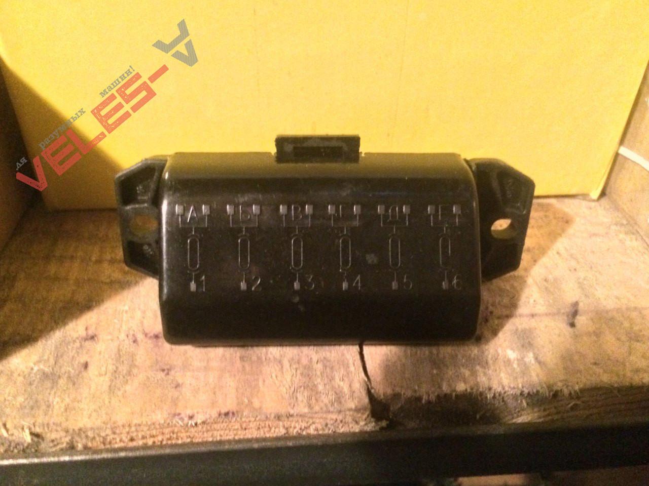 Блок предохранителей ВАЗ 2101, 2102, 2103, 2106 малый старого образца (9 предохранителей)