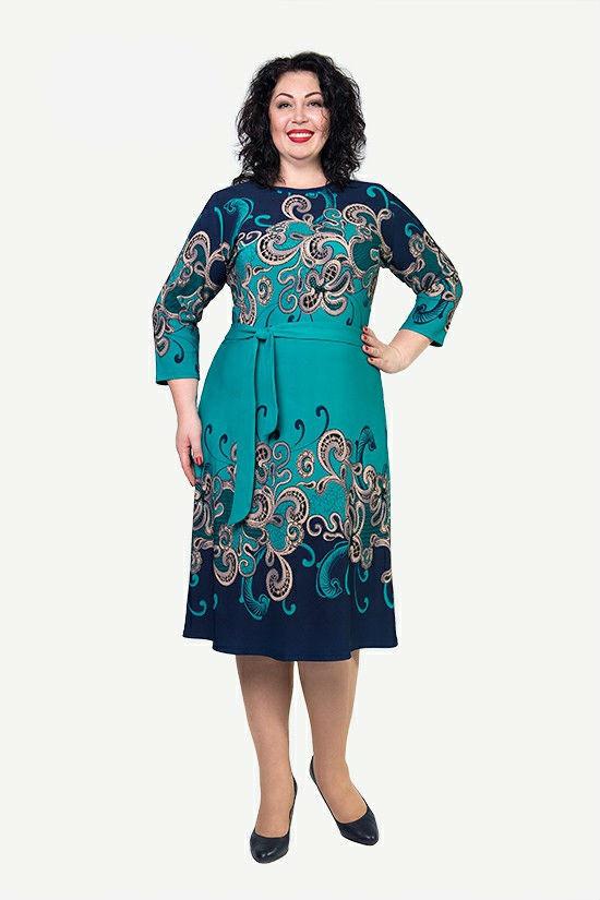 Женское платье больших размеров Одри р 50,52,54,56