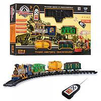 Детская железная дорога 0622