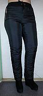 Зауженные женские брюки плащевка  на синтепоне и флисе большие размеры
