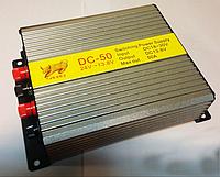 Преобразователь DC-50 24v-13.8v  f
