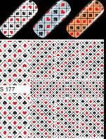 Слайдер S 177 Карты