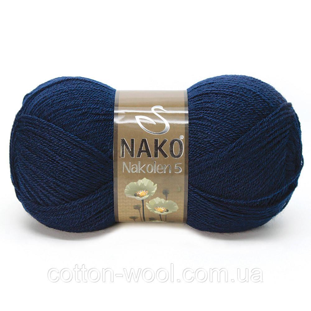 Nako Nakolen 5 (Нако Наколен 5) 148 темно-синий