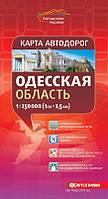 Карта автодорог Одесской области