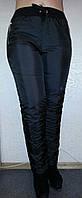 Зауженные женские брюки плащевка  на синтепоне и флисе