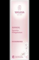 Weleda Körperlotion Mandel Sensitiv - лосьон для чувствительной кожи с миндалем, 200 мл