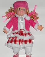 Интерактивная кукла Злата знает 1000слов