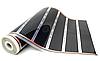 Инфракрасная пленка Heat Plus spn 305-075 (ширина 50 см, 75 Вт/м.п.)
