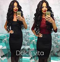 Модное красивое платье двойка ткань дайвинг с гипюром черный с бордовым