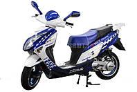 Макси скутер Soul Freedom 150cc (Storm)