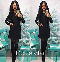 Модное красивое платье с кружевными рукавами ткань трикотаж черное