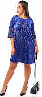 Коктейльное женское платье с перфорацией рукав три четверти мраморный бархат подклад чешуя батал