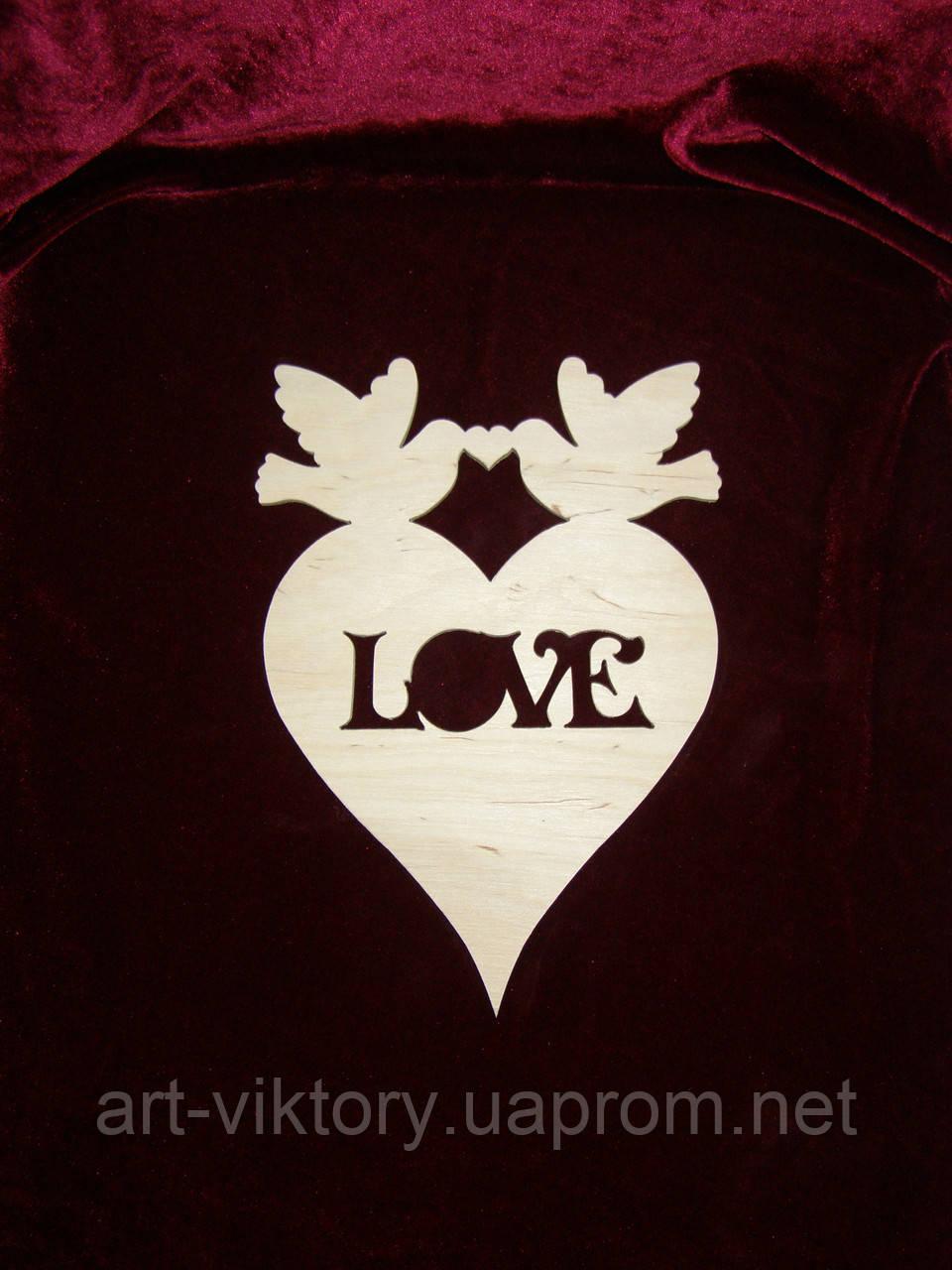 Сердце с голубями love