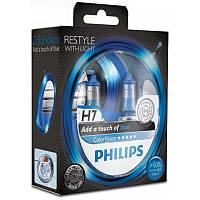 Автолампи галогенна H7 PHILIPS PS 12972 CVPB S2 COLOR blue VISION 12972 CVPB S2