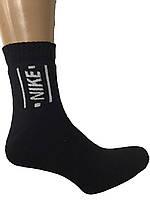 Носки мужские спортивные теплые с махрой Nike