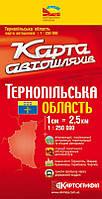 Карта автодорог Тернопольской области