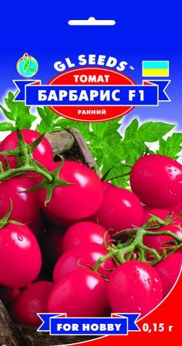 Семена Томат Барбарис F1 (0,15г) ТМ GL SEEDS  For Hobby