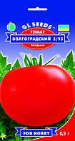 Семена Томат Волгоградский 5/95  0,5г  For Hobby