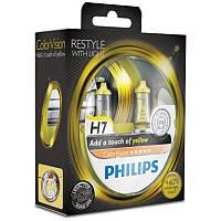 Автолампи галогенна H7 PHILIPS PS 12972 CVPY S2 COLOR VISION жовта 12972 CVPY S2