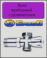 """Кран приборный Gross 3/4"""" с удлинителем"""
