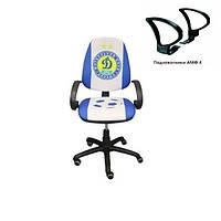 Дитяче поворотне крісло Футбол Динамо ПОЛО 50 / АМФ-4