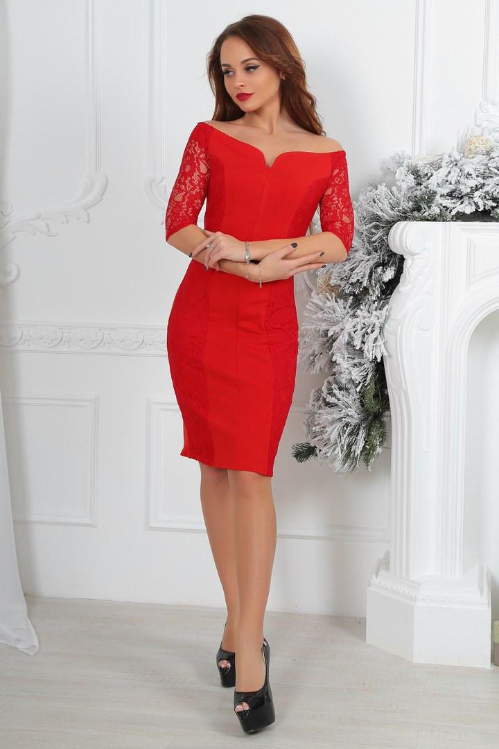 Платье С Кружевными Плечами Купить