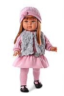 Llorens - Кукла Лаура, 45 см (Испания)