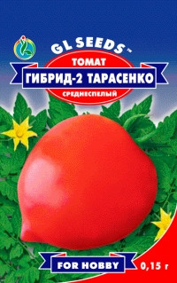 Семена Томат Гибрид-2 Тарасенко  (0,15г) ТМ GL SEEDS  For Hobby