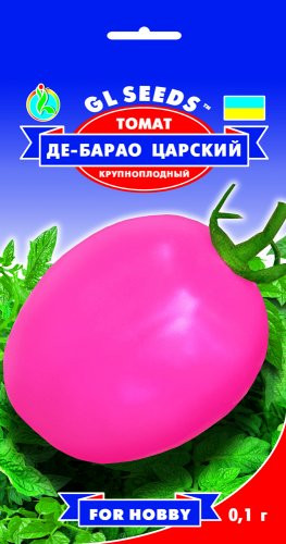 Семена Томат Де-барао Царский (0,1г) ТМ GL SEEDS For Hobby