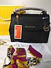 Женская сумка через плечо Michael Kors Ava 25 см (реплика)