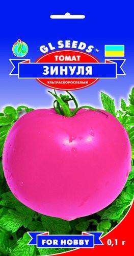 Семена Томат Зинуля  0,1г  For Hobby