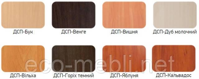 Кольори деревени на вибір