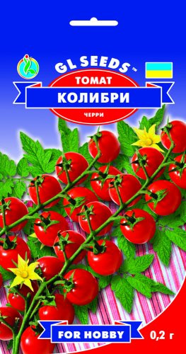 Семена Томат Колибри  (0,2г) ТМ GL SEEDS  For Hobby