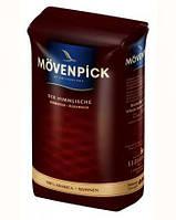 Кофе молотый Movenpick 500г