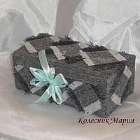 Подарочная коробочка Джинс (ручная работа)