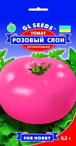 Семена Томат Розовый слон  (0,2г) ТМ GL SEEDS  For Hobby