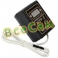 Терморегулятор МТР-2 цифровой