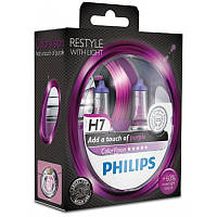 Автолампи галогенна H7 PHILIPS 12972 CVPP S2 COLOR VISION фіолетовий