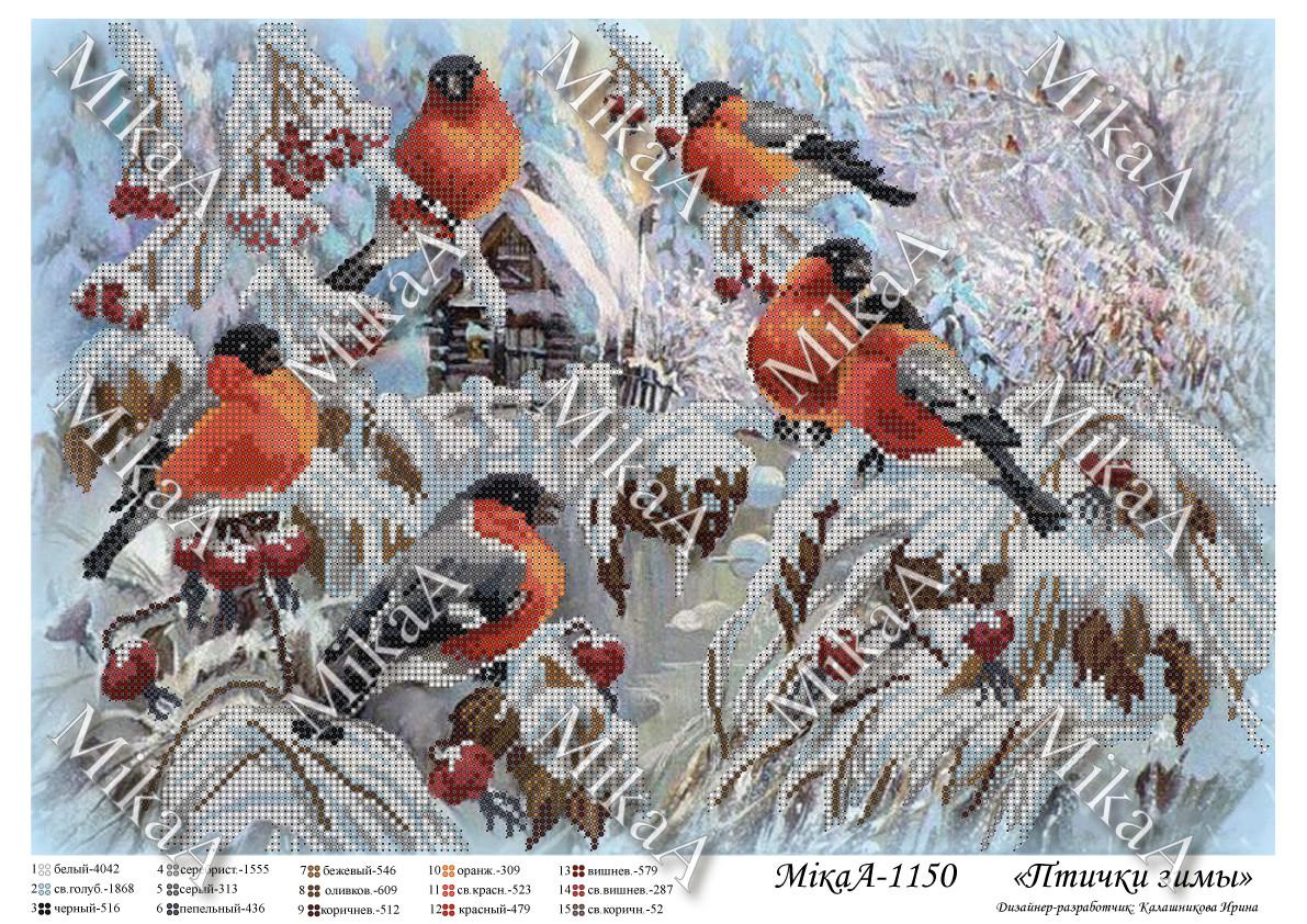 схема птички из бисера