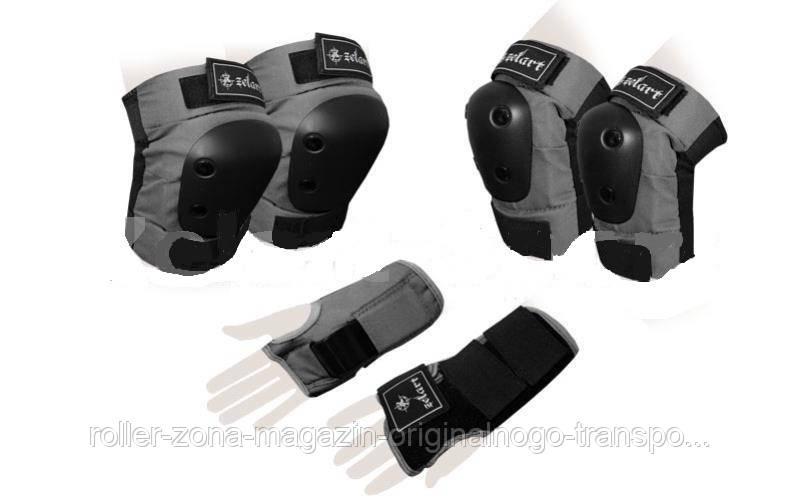 Защита для роликов детская ZELART METROPOLIS серая L-13-15лет