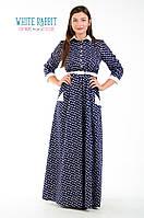 Платье Royal Blue